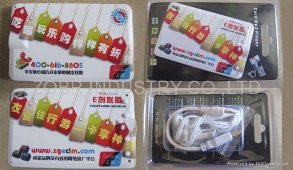 卡片MP3播放器 2