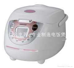 Multifunction Rice Cooker