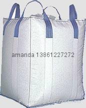 Changzhou Fubang Plastic.Co.,Ltd