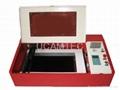 """Desktop Laser Engraver """"RK-3060"""""""