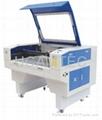 "Laser Engraving Machine ""9060A"""
