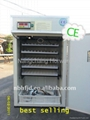 CE MARKED Best Selling Cheap Automatic Egg Incubator YZITE-7 2