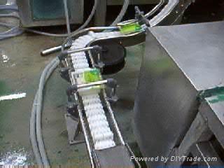 柔性链板输送机 2