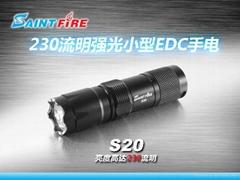保安 巡邏 戶外專用LED強光手電筒 帶求救信號燈
