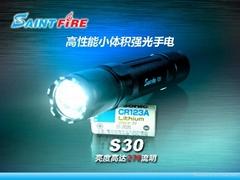 戶外LED強光手電筒 美國CREE 理想國度之光
