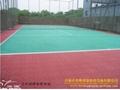 Modular tennis flooring
