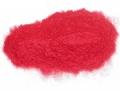 注塑專用紅色耐高溫高溫毛