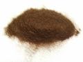 ABS注塑專用咖啡色鋁質高溫毛