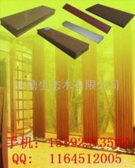 生态木塑复合材料建筑体外墙板系列