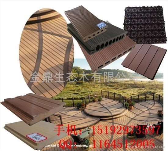 生态木塑复合材料建筑体外墙板系列 2