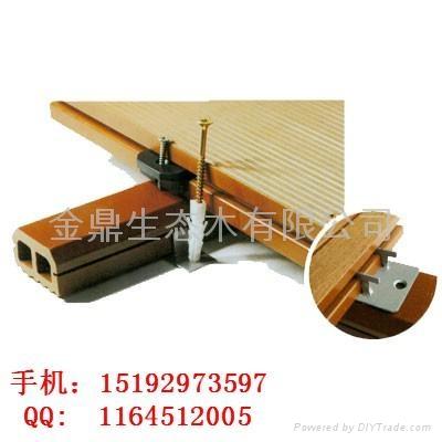 生态木塑复合材料建筑体外墙板系列 5