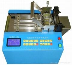 导电布裁切机 MRD-100 MRD-100S