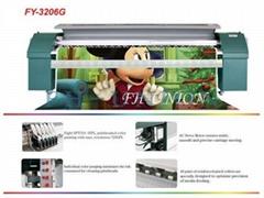 Infiniti/Challenger Seiko Solvent Printer