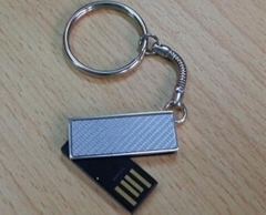 Super-slim usb flash drive 007
