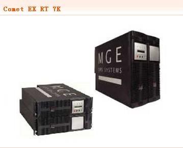 UPS不間斷電源 3