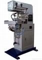 三色推送器油盅移印機