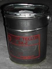 高清潔性液壓油