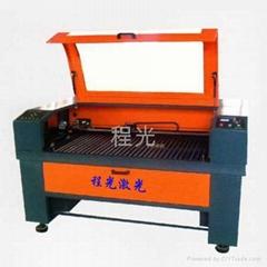 供应激光切割机