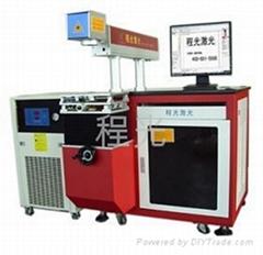 CGD-75D型半導體側泵激光打標機