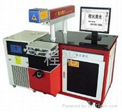 CGD-75A半導體側面泵浦型激光打標機