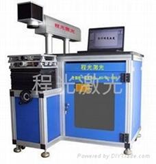 半导体端面泵浦型激光打标机