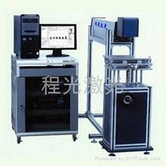 YAG-燈泵型激光打標機