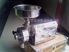 小型五穀雜糧磨粉機