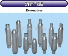 resonators-auto parts-exhaust mufflers exhaust pipes