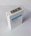 电热保暖服智能温控锂电池