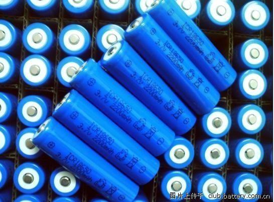 供应国产圆柱锂电池 1