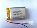 聚合物锂电池062030PL/