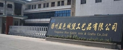 Yangzhou Blue Castle Arts & Crafts Co., Ltd