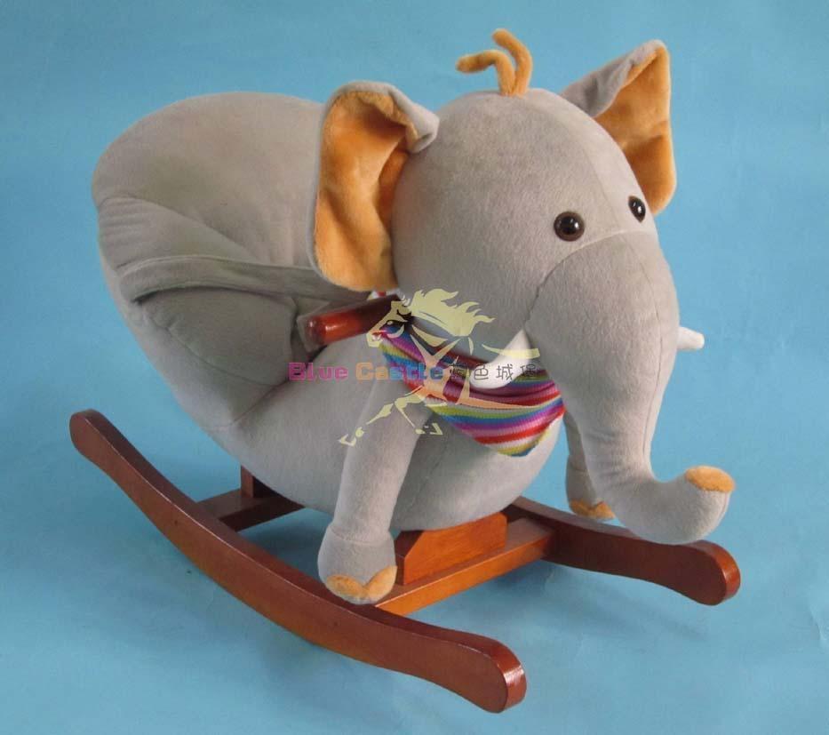 elephant rocking sofa 1