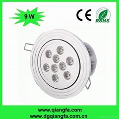 LED可调天花灯外壳