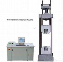微機控制電液伺服鋼絞線拉伸試驗機