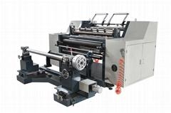 high speed horizontal type automatic