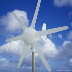 90W wind turbine