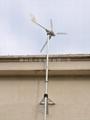 1000W wind turbine