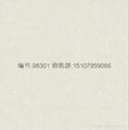 Yuxing good series - polishing brick - through crystal