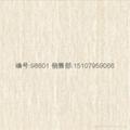 Yuxing DE series - polishing brick - wood line stone