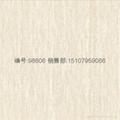 Yuxing full series - polishing - particles wood line stone
