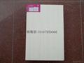 誉瓷系列-919457