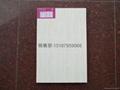 誉瓷系列-919427