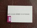 誉瓷系列-919409