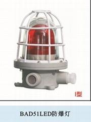 BBJ-LED 220V防爆声光报警器