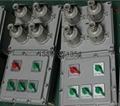 供應防爆檢修電源插座箱IIB IIC 1