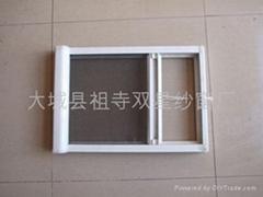 供应卷帘式纱窗