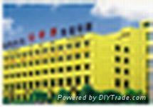 Shenzhen Flan Culture Industrial Co.,Ltd.