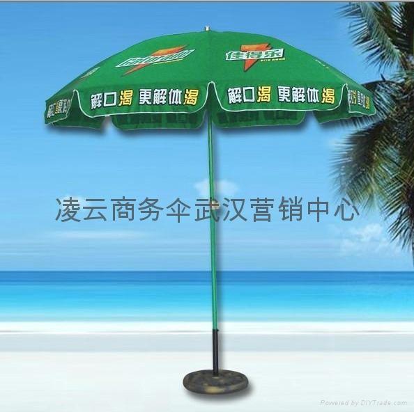 广告太阳伞 1