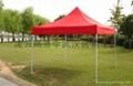 武漢市太陽傘帳篷